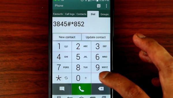 Samsung android секретные коды