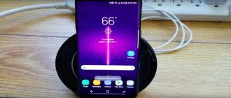 Не работает беспроводная зарядка в Galaxy S8