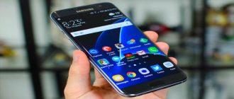 Смартфон Galaxy S7 не включается – как исправить проблему