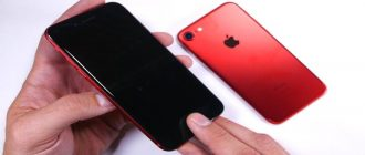 Реплика iPhone 7 RED - многофункциональность по привлекательной цене