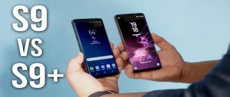 Купить точную копию Самсунга Галакси S 9/ S9 плюс и Note 9