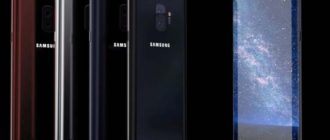 Samsung Galaxy S10 новости