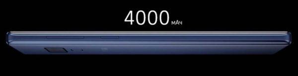 Самсунг Галакси Note 9 - аккумулятор