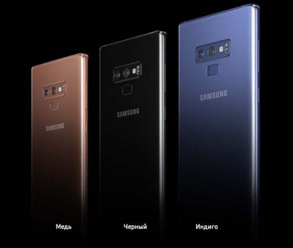 Galaxy Note 9 цвета