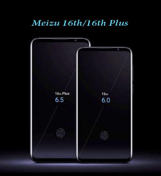 Meizu 16th и Plus