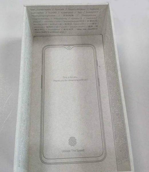 Фирменная коробка Oneplus-6t