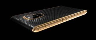 премиум смартфон