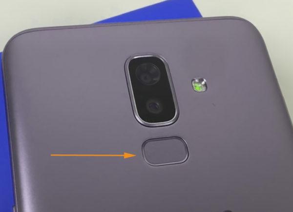 Самсунг Галакси Джи 8 сканер отпечатка